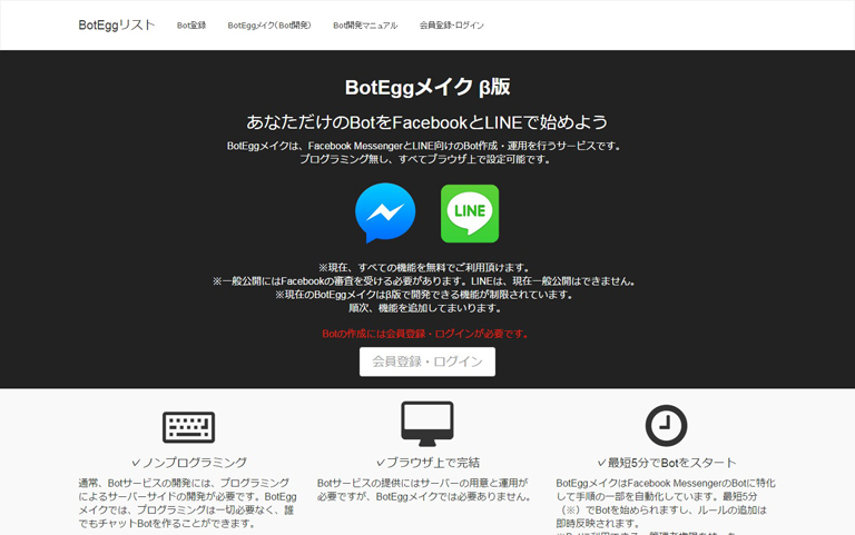 chatbotuziq006.jpg