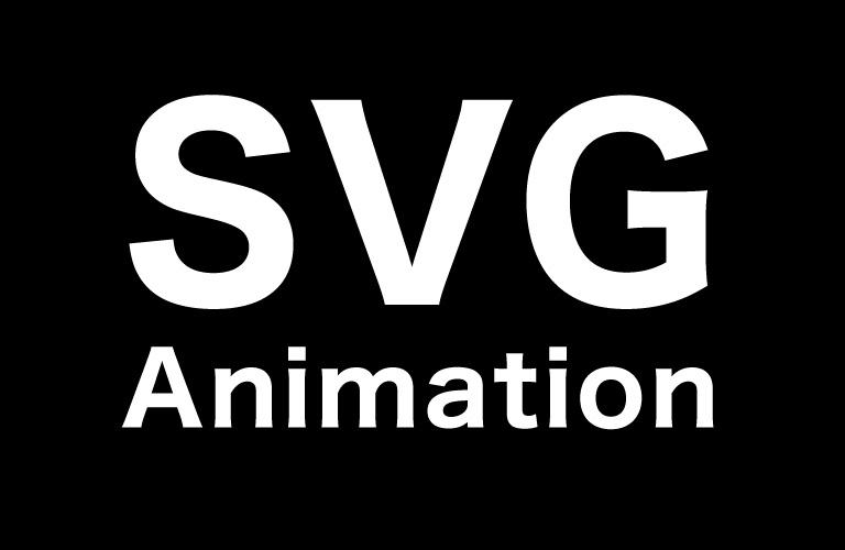 svganimation.jpg