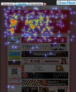 uh_banner01.jpg
