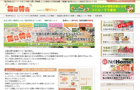 maitoku.jpg