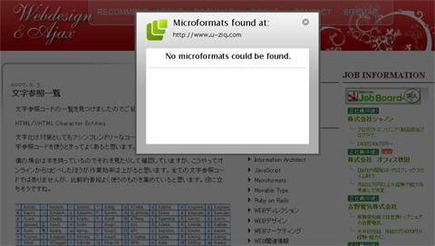 microformatsbookmarklet.jpg