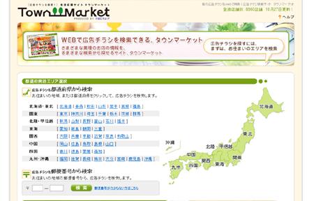 townmarket.jpg